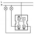 Електрически ключ HAKAN SR-2502, СХ.5, двоен, светещ, венге
